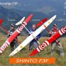 shinto-b-f-j-01